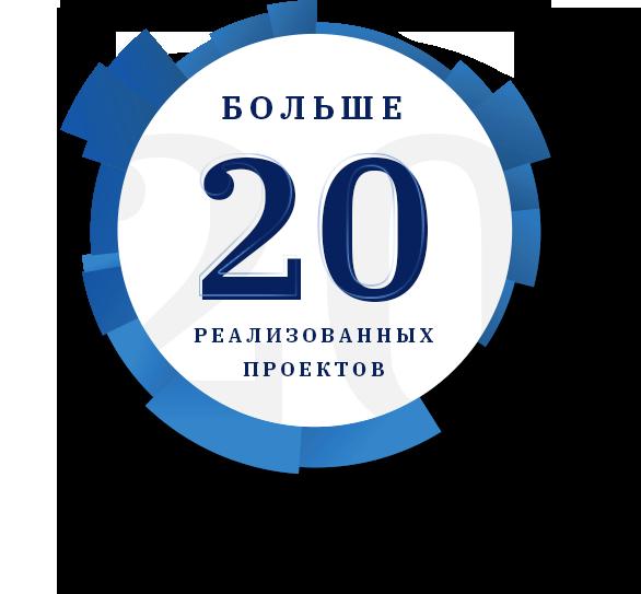 20-inwestycji-ru